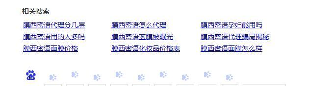 悦享微商  ,会合蝙蝠侠  _微信业务用新浪博客引流加粉插图(3)