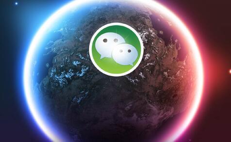 猪猪清粉  ,会合蝙蝠秒  _微信业务如何加好友,新手微信业务如何在微信上推广产品插图