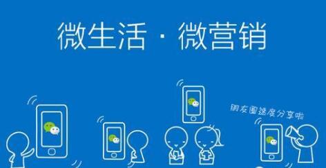 微商小白龙  ,微信雷神之战  _通过几个例子说明微信业务的营销技巧插图