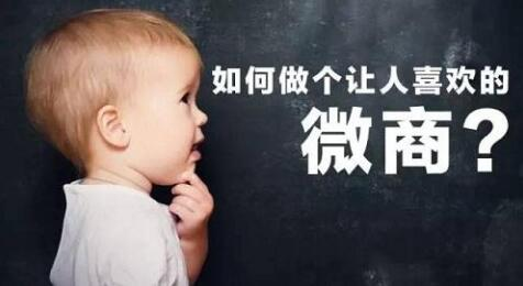 支付宝功夫之王  ,大脸猫  _无情披露月入10万微信商业内幕5000好友爆粉骗子插图