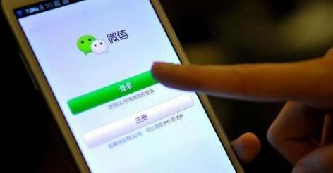友讯神透  ,安卓会合超速秒  _微信业务营销:关于微信个人号的实用干货插图