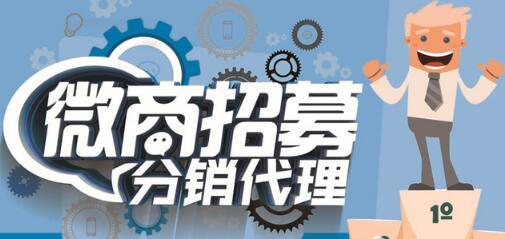qq全能营销王  ,水精灵  _微信业务不等于微信电商插图