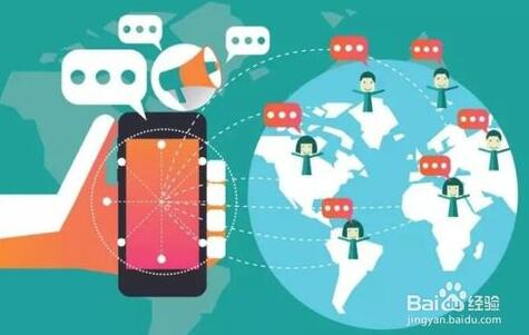 微商怎样做能让微信群价值最大化