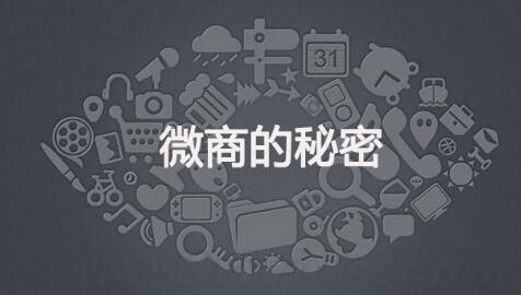 支付宝k  ,安卓愉聚秒  _如何才能做好微信业务中销售的标准化流程插图