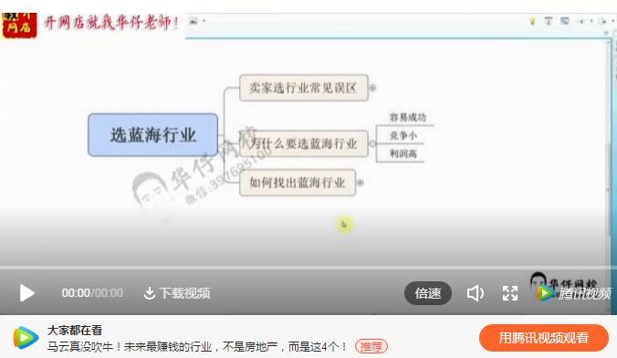 广州市杭州服装批发厂家批发一件代发