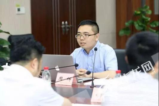 周辉:微商整治:服务平台责任与政府监管