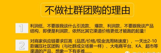 陈丹:深圳之旅微商论坛的本人收获小结