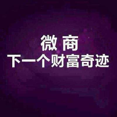 微信乞讨是什么意思/