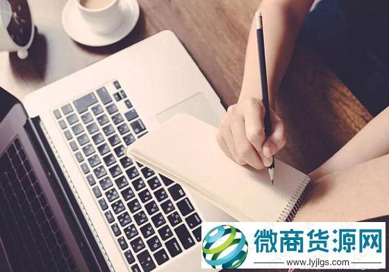 """芙蓉果李影""""启动了全球第一届微商节"""