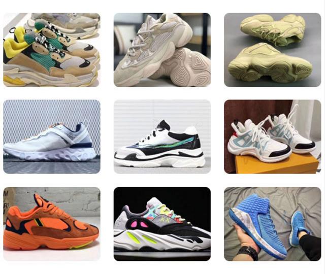 关于运动鞋方面的知识,你知道多少呢?