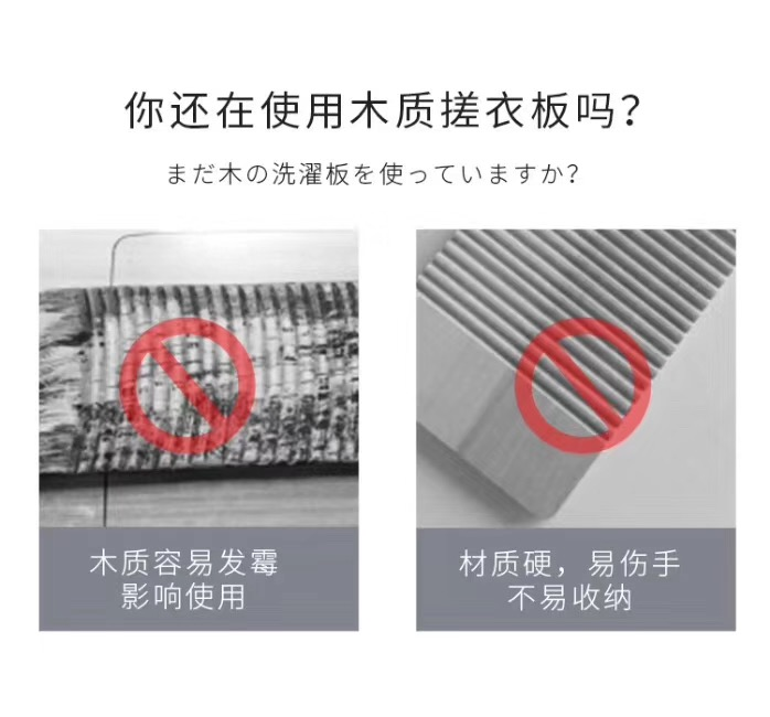 折叠搓衣板货源 微商爆款批发货源