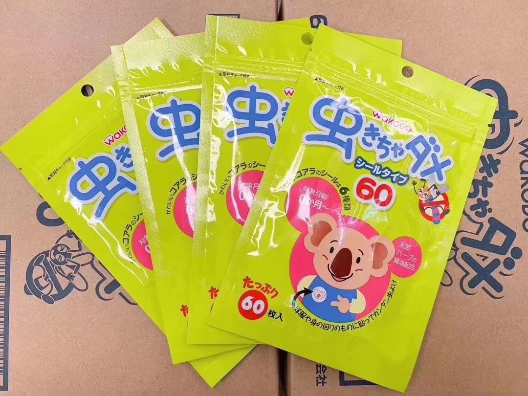 日本和光堂儿童驱蚊贴好用吗 一件代发