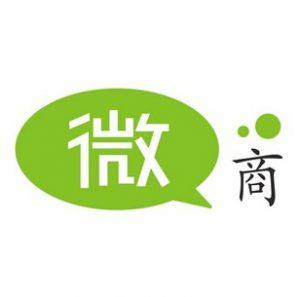 义乌北下朱微商大会的故事,做微商一个月,我看尽人情冷暖