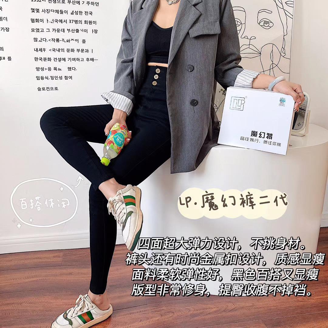 LP网红妖精裤微商一件代发