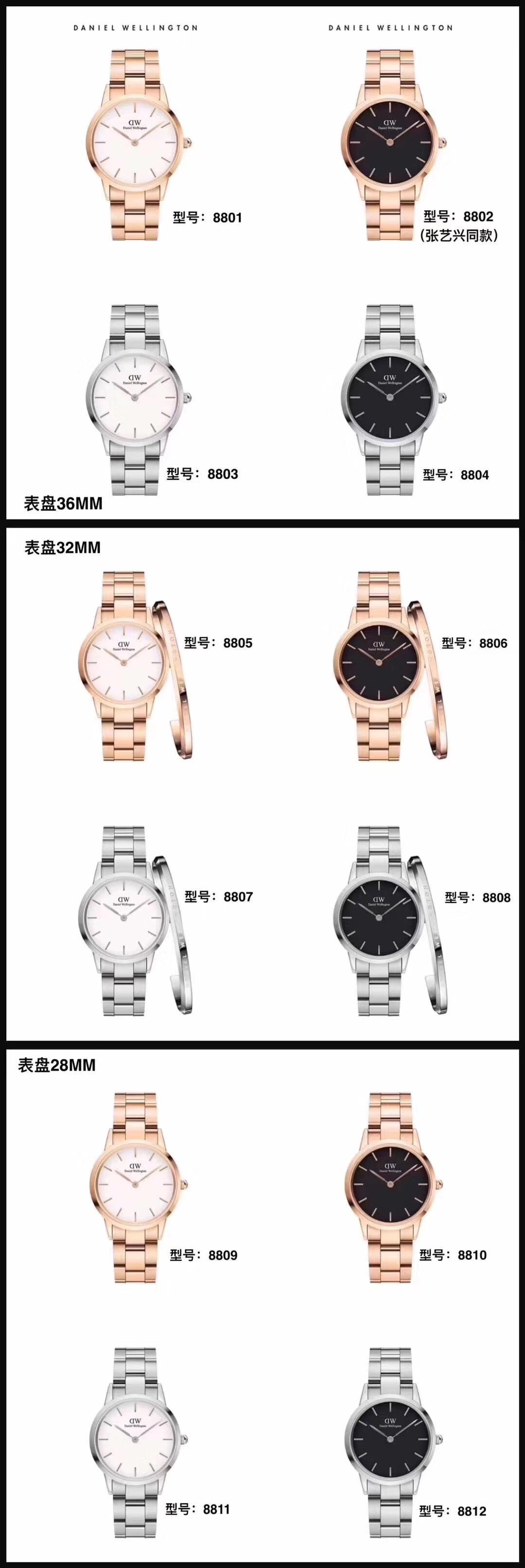 dw新款手表 微商一件代发