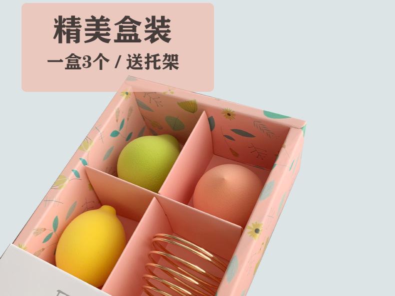 EAS美妆蛋套装一件代发 社区团购